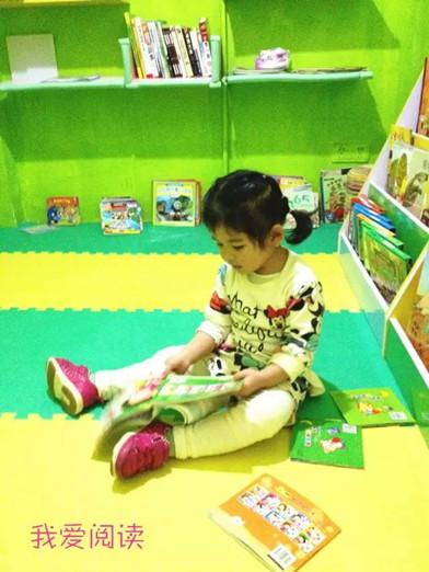 特殊儿童专注力训练_注意力行为改善,言语服务训练- 知贝感统训练官网
